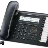 KX-DT543-Panasonic