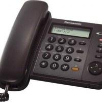 KX-TS580-Panasonic
